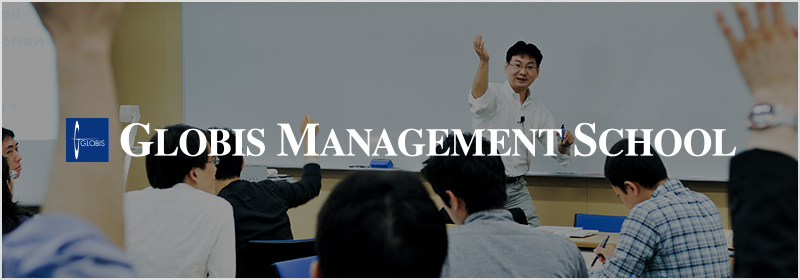 GLOBIS MANAGEMENT SCHOOL